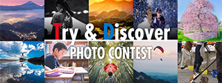 Try & Discover Photo Contest